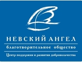 Logo168x128 nevsky angel logo blue